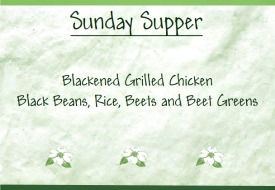 Reston Food Blog - Sunday Supper - Blackened Chicken with Rice and Beans